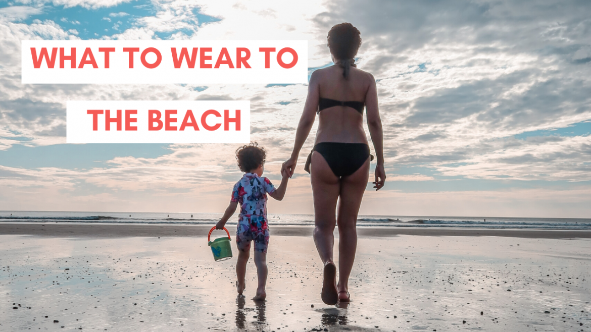 what to wear to the beach_affordable cover ups